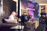 Türkiye'nin ilk Makyaj Festivali İstanbul Make Up Festival Emaar AVM'de başladı
