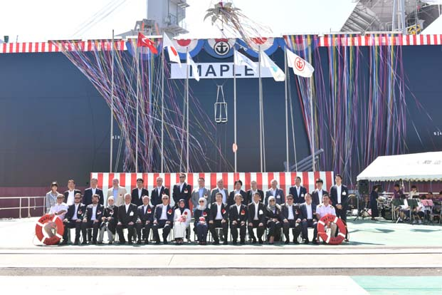 Kastamonu Entegre'nin Japon Oshima Tersanesi'ne inşa ettirdiği gemiyi teslim aldı
