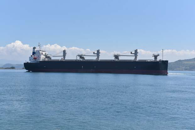 Kastamonu Entegre'nin Japon Oshima Tersanesi'ne inşa ettirdiği gemi suya indi