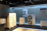 LG-Arçelik showroom'u ticari klimaların merkezi