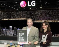 LG, CES 2019'dan 140'tan fazla ödülle döndü!