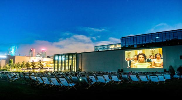 UNIQ Açık Hava Film Festivali 'Sürü' filmiyle sona eriyor