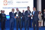AKG Gazbeton'a TÜSİAD'dan Ticarileşme Potansiyeli Ödülü