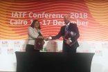 Aktif Bank ile Afrika İhracat İthalat Bankası arasında 1 milyar dolarlık anlaşma