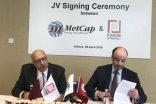 Türk-Katar ortaklığından Türkiye'ye 5,2 milyar dolarlık dev yatırım