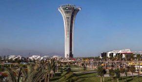 Antalya'nın simgesi Expo Kulesi'ne 'Dünyanın En İyi Kültürel Yapısı' ödülü