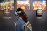 Antik kentler mobil platformda yeniden ayağa kalkıyor