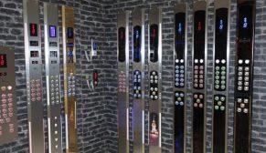 Dikey ulaşıma yönelik çözümler, Asansör İstanbul 2017'de görücüye çıkıyor