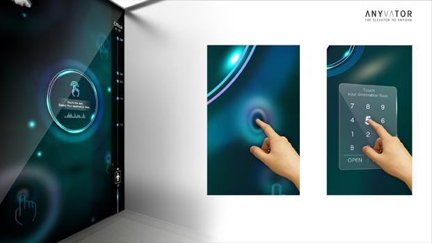 Hyundai Elevator'dan geleceğin asansörü