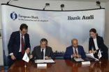 Bank Audi Türkiye operasyonlarını güçlendirecek