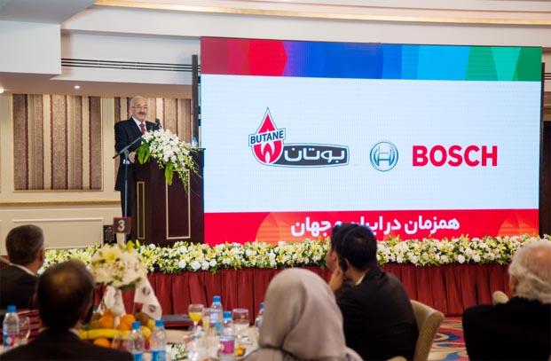 Bosch Termoteknik'ten İran'da yeni işbirliği