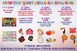 Şubat ayında Capacity AVM çocuklar ile cıvıl cıvıl parlayacak