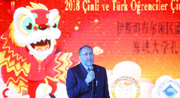 Boğaziçi Üniversitesi'nde Çin Yeni Yılı kutlamaları
