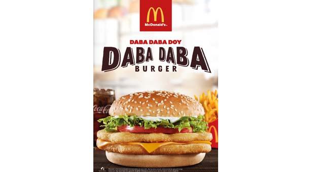 McDonald's'tan Daba Daba Burger
