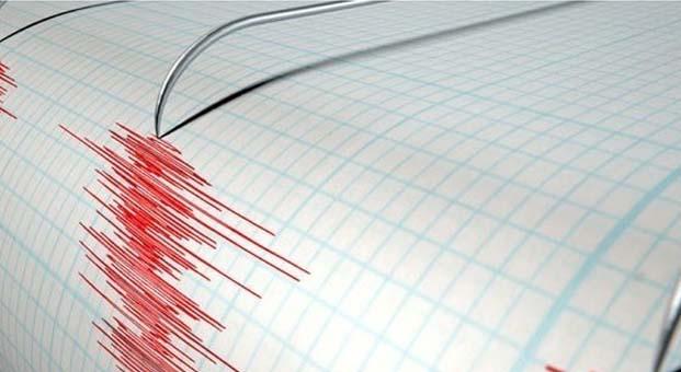 İzmir'deki deprem revize edildi: 3.8 büyüklüğündeki deprem korkuttu