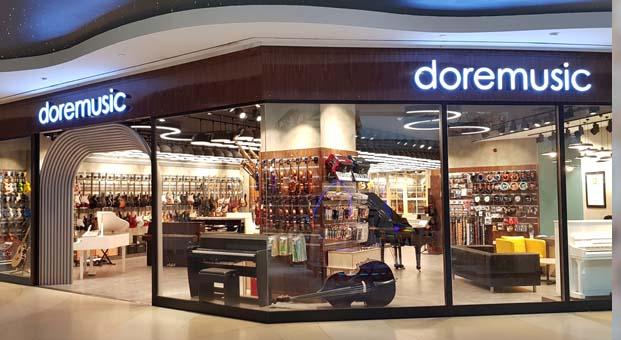 doremusic'in 30'uncu mağazası Akbatı AVM'de açıldı