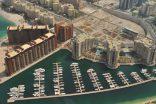 Güzelliğiyle ünlü: Dubai