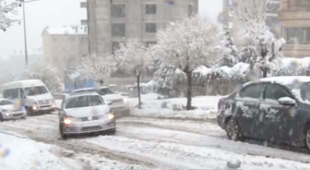 Elazığ'da yarın okullar tatil mi 28 Aralık 2018 Cuma