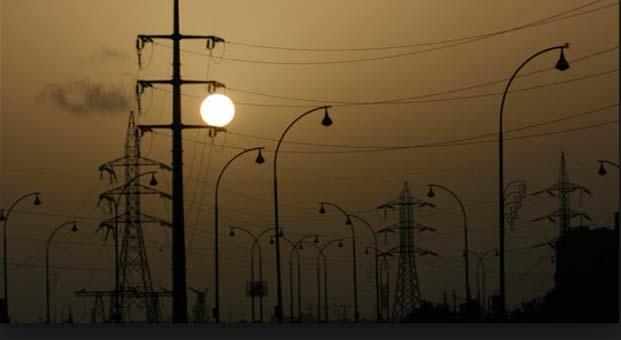 Ankara Çankaya'da elektrik kesintisi 12 Kasım 2017 elektrik ne zaman gelecek?