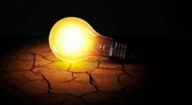 31 Ekim 2019 Perşembe Eyüp elektrik kesintisi