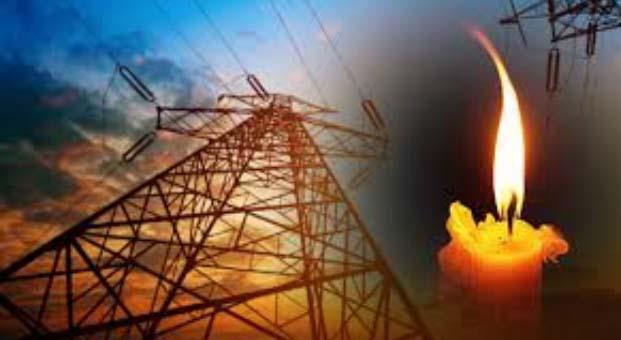 24 Kasım 2017 İstanbul Esenyurt elektrik kesintisi