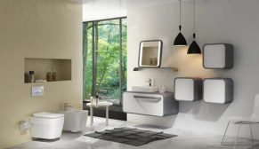 Banyolarınızda 'yuvarlak hatlı tasarımlar' için yer açın