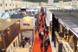 Sektörlerin yeni nesil ürünleri Avrasya Kapı, Pencere ve Cam fuarında