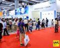 Türkiye ihracatçıları IAS ile Çin'deki buluşmaya hazırlanıyor