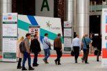 PLASTPAK ve İZWOOD 2018 Fuarları ziyaretçi rekoru kırdı