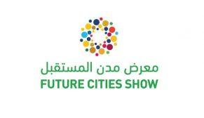 Geleceğin Akıllı Şehirleri Kongresi'nde