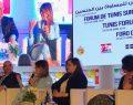 """Toprağın Kadınları"""" UNDP Forumu'nda"""