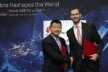 Schréder ve Huawei'den stratejik ortaklık