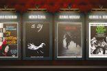 Ankara Film Festivali'nde efsane oyuncu ve yönetmenlerin anısını Bulvar Loft yaşatacak