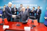 İstanbul Havalimanı için yeni anlaşmalar imzalandı