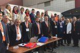 İTO'da Emlak Komitesi belli oldu
