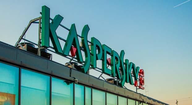 Kaspersky Lab: Finansal tehditler bireysel kullanıcılara soluk aldırmadı