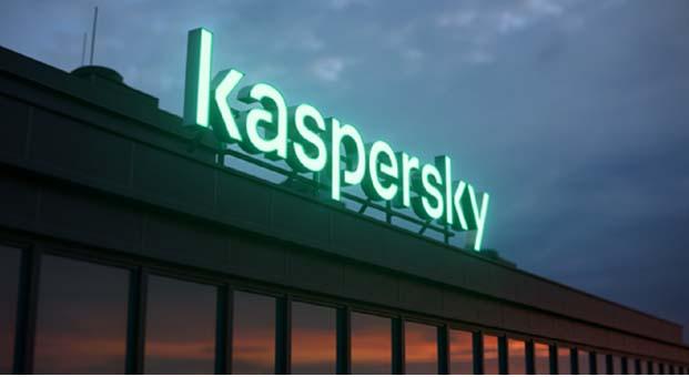 Kaspersky geleceğin siber güvenlik uzmanlarını Secur'IT Cup 2019'a çağırıyor