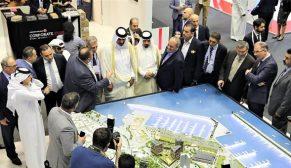 İstanbul'un turizme açılan yeni kapısı Katar'da görücüye çıktı
