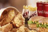 KFC'den Türkiye'deki 30'uncu yılına özel yarışma