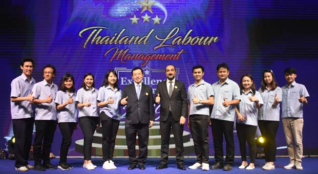 Kordsa, Tayland'da 10 yıl üst üste en iyi işverenler arasında