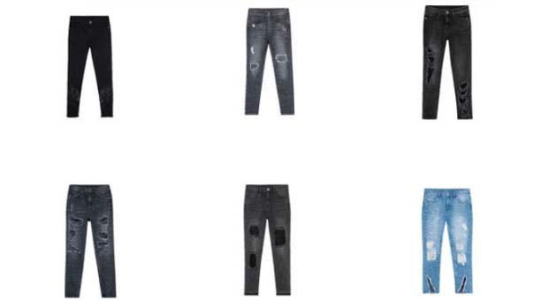 Koton'dan Jean'e moda dokunuşu: File Koton Jeans'e işlendi