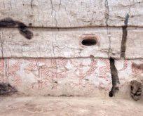 """'Bir Kazı Hikâyesi: Çatalhöyük' Sergisi Nazlı Gürlek'in """"BİR"""" Performansına ev sahipliği yapıyor"""