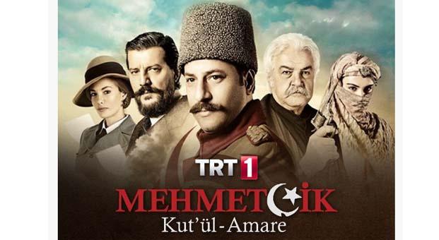 Kut'ül Amare dizisi ne zaman yayınlanıyor dizi oyuncuları kim Kut'ül Amare tekrarı ne zaman hangi gün