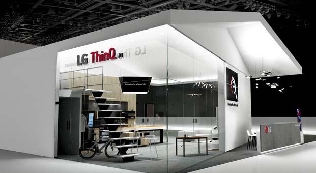 """LG,Yapay Zeka Ürünleri ve Servisleri için """"DeepThinQ"""" moduna geçiyor"""