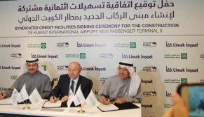 Limak'a Kuveyt Uluslararası Havalimanı yeni terminali inşaatı için 823 milyon dolar finansman