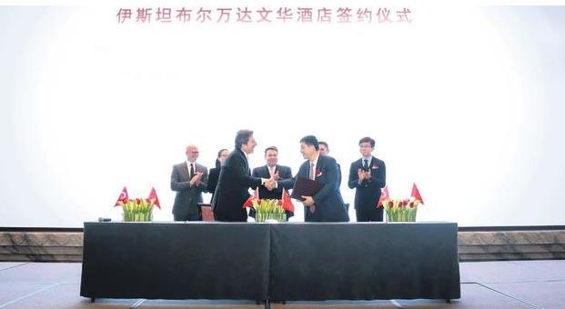 Çinli dev, Mar Yapı ile işbirliğine gitti