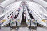 Thyssenkrupp, yürüyen merdivenin 125. yıl dönümünü kutluyor