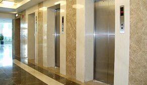 Depremde yüksek emniyet sağlayan yapay zekalı asansör