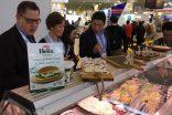 Türkiye'nin milli markası Muratbey'e Paris'ten yoğun ilgi