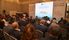 Tayvan, Yeşil Enerji ve Akıllı Şehir çözümleri konusunda Türkiye ile köprü kuruyor